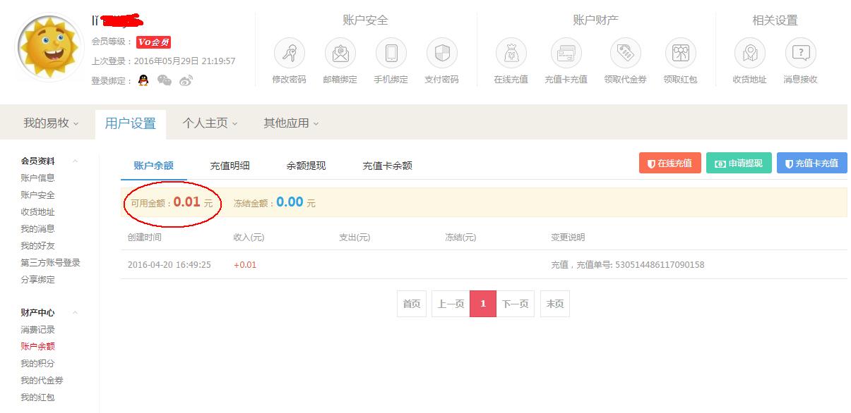 http://img.yimu100.com/shop/article/05233787584360630.png