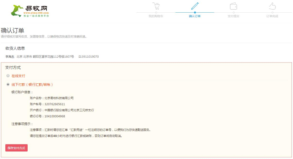 http://img.yimu100.com/shop/article/05235411113723112.jpg
