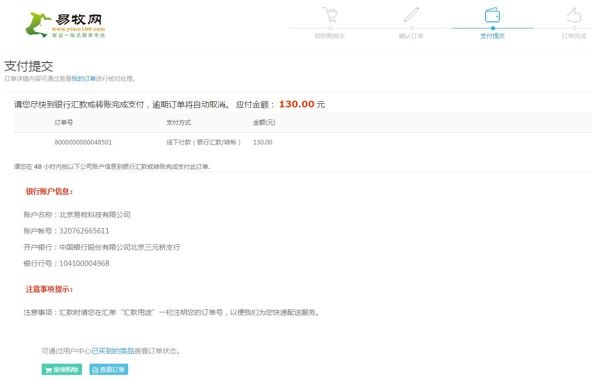 http://img.yimu100.com/shop/article/05235411436343741.jpg
