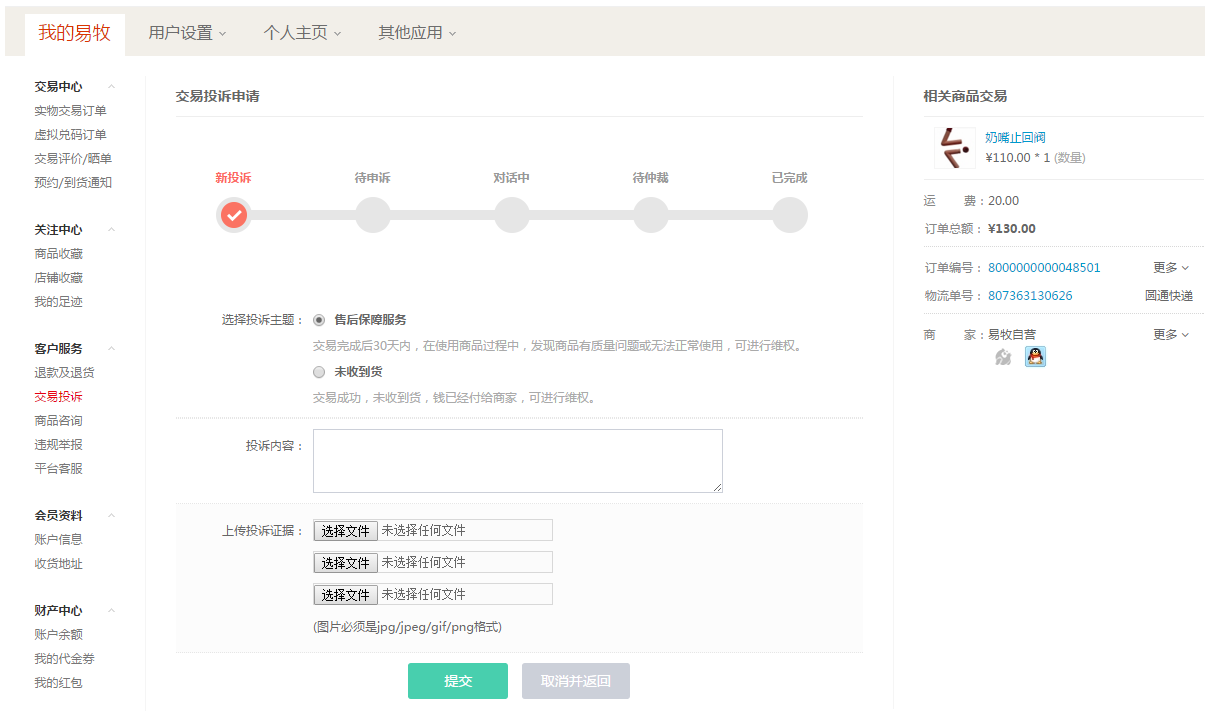 http://img.yimu100.com/shop/article/05236466797006523.png