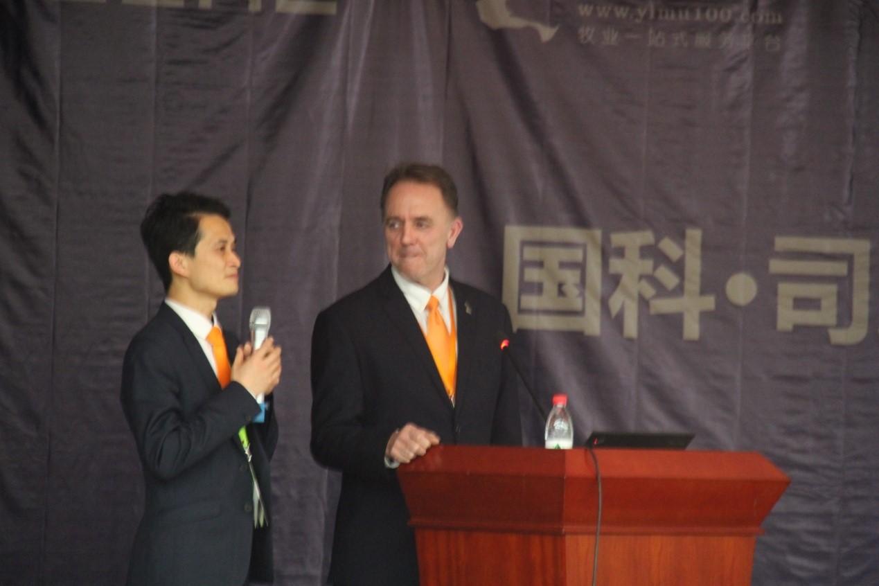 http://img.yimu100.com/shop/article/05240724950017548.jpg