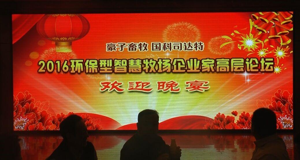 http://img.yimu100.com/shop/article/05240726824957227.jpg