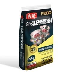 传是牌8%乳仔猪预混料 配后成本1.5元/斤 (P280,适用于10kg-30kg乳仔猪)