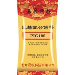 乳猪配合饲料 PIG100