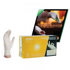 一次性医用橡胶检查手套 (耐用型)乳白色 小号(S)
