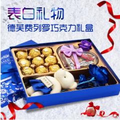 德芙巧克力礼盒装130g