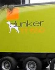 dunker_tt全混合日粮制备机