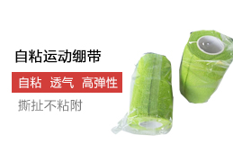 巴尔鲁克 精品牛肉礼盒 13袋装总重4.5公斤