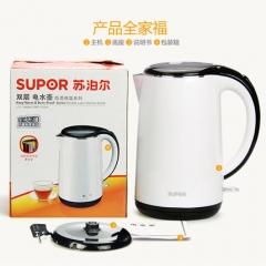 SUPOR/苏泊尔家用电热水壶304不锈钢烧水壶 保温