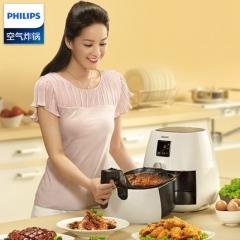 飞利浦空气炸锅 HD9232家用大容量智能无油烟电炸锅薯条机多功能