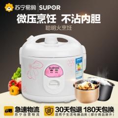 SUPOR/苏泊尔电饭煲4L电饭锅3-5-6人特价正品家用