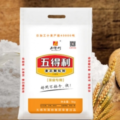 五得利 麦芯颗粒粉 馒头花卷 和面不黏手的高筋面粉5000g