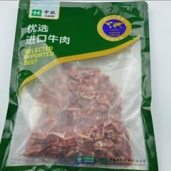 牛肉糜450克