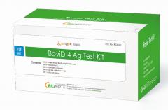 牛腹泻病抗原4联快速检测试剂盒