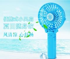 迷你风扇 可充电便携手持式电风扇小型usb充电手柄手持静音小风扇  2台套装价