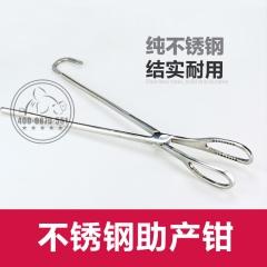不锈钢助产钳 助产夹 小猪牛羊用助产钳 产钩一体 兽用畜牧设备