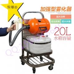 耐尔尼 养殖消毒设备手推式消毒机电动超微雾化机气溶胶喷雾器消毒防疫