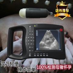 兽用B超、猪用B超仪、母猪B超机、兽用B超怀孕诊断仪,妊娠检测仪