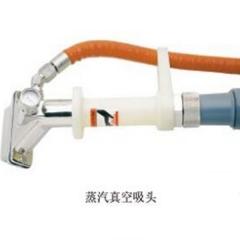 CV-1型 真空蒸汽清洗系统 【价格面议】