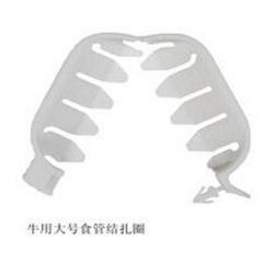 食管结扎器/密封圈 【价格面议】