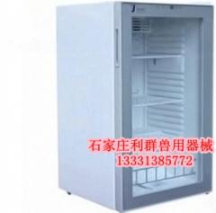 福意联17度恒温冰箱 100L 猪精液储存箱 恒温冰箱 兽用器械