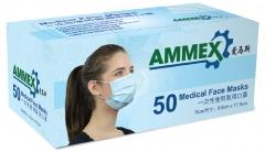 一次性使用普通医用口罩(耳挂式)每盒 蓝色