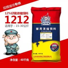 【欣饲军】12%仔猪浓缩饲料1212 40kg