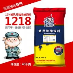 【欣饲军】12%哺乳浓缩饲料1218 40kg