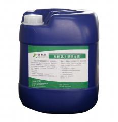 易保乳消毒液 Ⅰ型