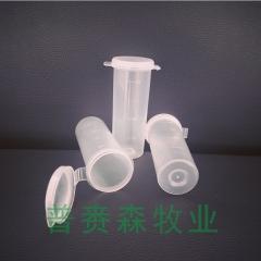取样瓶 采样杯 塑料采样瓶 带刻度取样杯 40ml采样杯