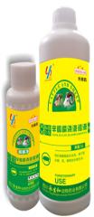 癞螨净  辛硫磷浇泼溶液 (油乳型)