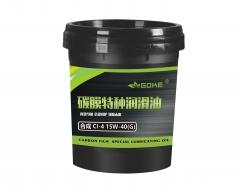 碳膜特种润滑油 国科 合成CI-4 15W-40(G) 18L