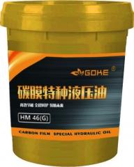 碳膜特种液压油 国科 HM 46(G)   18L