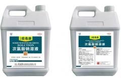 疫毒康-次氯酸钠溶液 1L×20瓶/箱