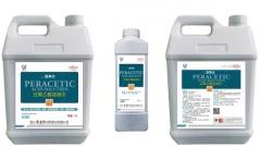 洁净士-过氧乙酸溶液(Ⅰ) 5L x 4桶/箱