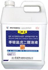 季全-季铵盐戊二醛溶液 1L×20瓶/箱