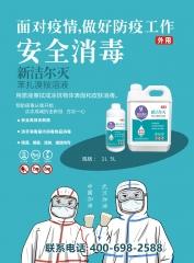 新洁尔灭-苯扎溴铵溶液(一吨起发) 500ml