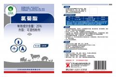 畜牧缘   25%氯菊酯WP 畜牧缘 100g/袋*50袋/箱