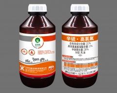 畜牧缘    21%辛硫·高氯氟EC 畜牧缘 1L/瓶*10瓶/箱