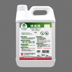 畜牧缘    0.5%呋虫胺SL 畜牧缘 5L/桶
