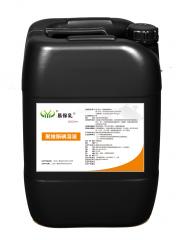 易保乳 乳头药浴液(前药浴) 聚维酮碘5% 20L