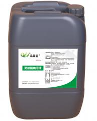 易保乳 乳头药浴液(后药浴成膜) 聚维酮碘5% 20L