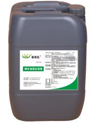 易保乳 乳头药浴液(后药浴成膜) 碘甘油0.75% 20L