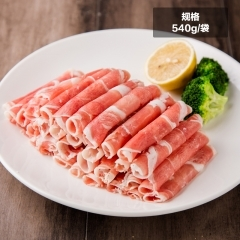 羔羊肉片540g 火锅羊肉卷