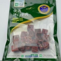 菲力牛肉粒250克