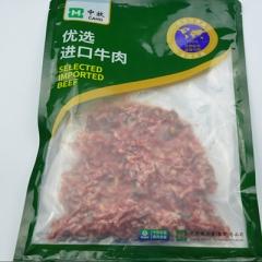 牛肉糜250克