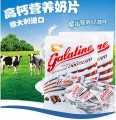 意大利进口高钙营养奶片 佳乐锭  巧克力味(袋)