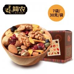 易牧网特供—【简农】每天坚果 30g*7袋(三盒包邮)