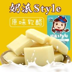 内蒙特产奶酪原味酸奶红枣蓝莓4种口味儿童休闲零食100g*2袋 红枣味2袋