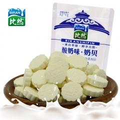 比然150g奶贝特产奶食品原味酸奶干吃奶片内蒙古奶制品